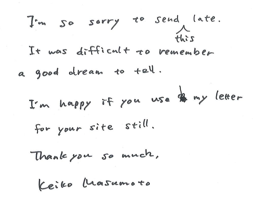 Keiko Masumoto - Letter